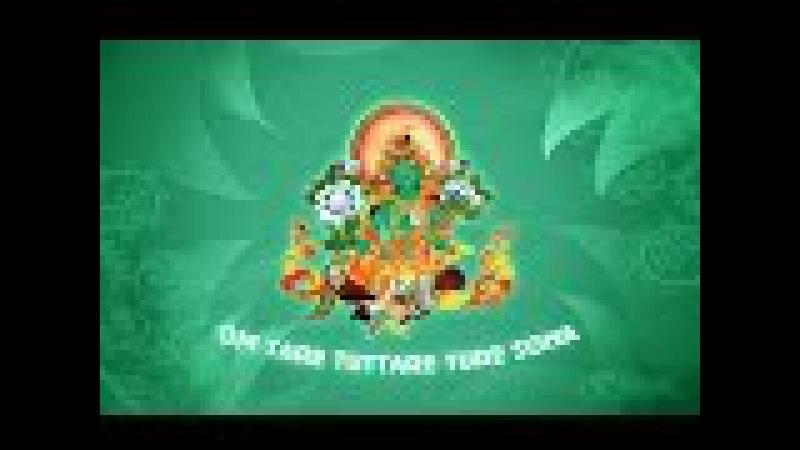 Мантра Зеленой Тары – исполняющая желания