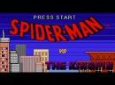 Игры про Человека паука 3: amazing spiderman vs kingpin