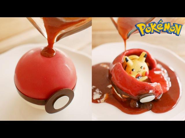 포켓몬고 포켓몬GO 피카츄가 들어있는 몬스터볼 만들기 달미인 How to make PokeBall Dalmiin