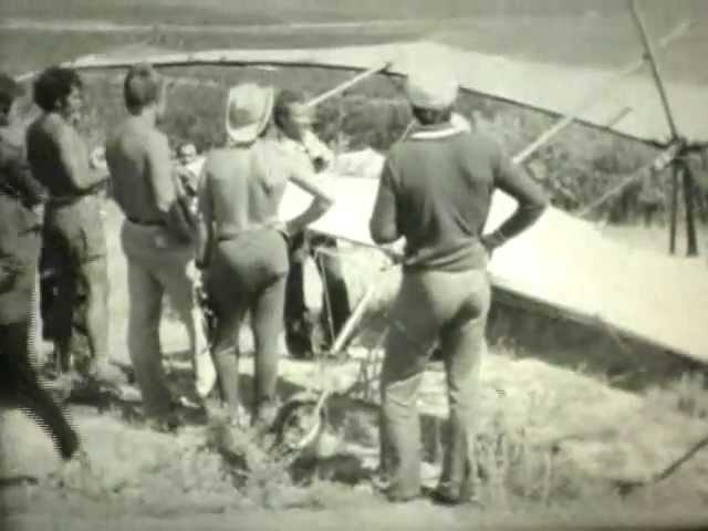 Борис Данник. Крым 1977, Гора Клементьева