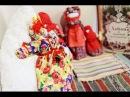 Видео урок по изготовлению авторской куклы Коровка