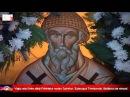 Viaţa celui între sfinţi Părintelui nostru Spiridon Episcopul Trimitundei făcătorul de minuni