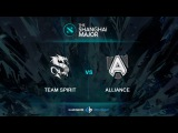 Team Spirit vs Alliance - map 1 - The Shanghai Major