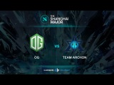OG vs Team Archon - all maps - The Shanghai Major