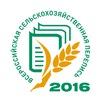 Петростат. ВСХП-2016