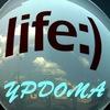 УРДОМА LIFE