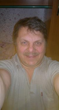 Александр Хомич