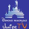 Детская телестудия Junior TV Краснодар #ВШКСТАРТ