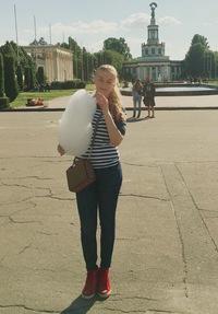 Анна Белянская