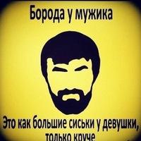 Аватар Куантая Айымбекова