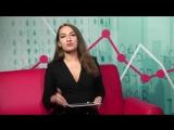 TeleTrade: Утренний обзор, 23.11.2015 - Экстренное заседание ФРС