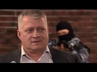 Учитель в законе 3. Возвращение / сезон 3 / серия 19 из 32 / 2013