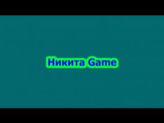 Intro для канала