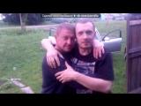 Финская Братва в БЕЛАРУСИ!... под музыку Сябры - Беларусская полька. Picrolla