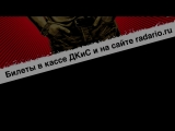 Осенний тур -2016 Руслана Белого. Новый стендап-концерт