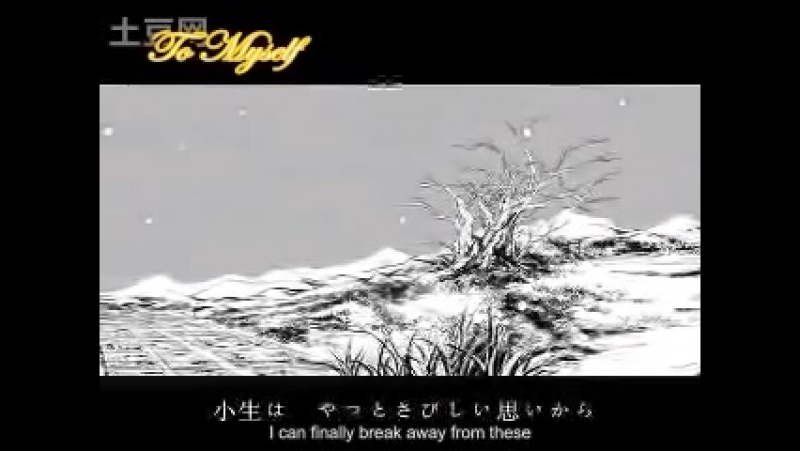 Shaman King Osorezan Revoir by Megumi Hayashibara