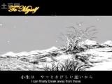 Shaman King - Osorezan Revoir by Megumi Hayashibara