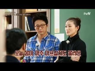 [tvN] 160218 ACTOR SCHOOL E03 RAW