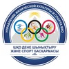 Управление физической культуры и спорта ВКО