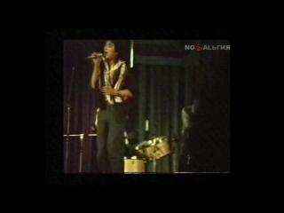 ✩ Бездельник Рок-клуб 1986 Виктор Цой группа Кино