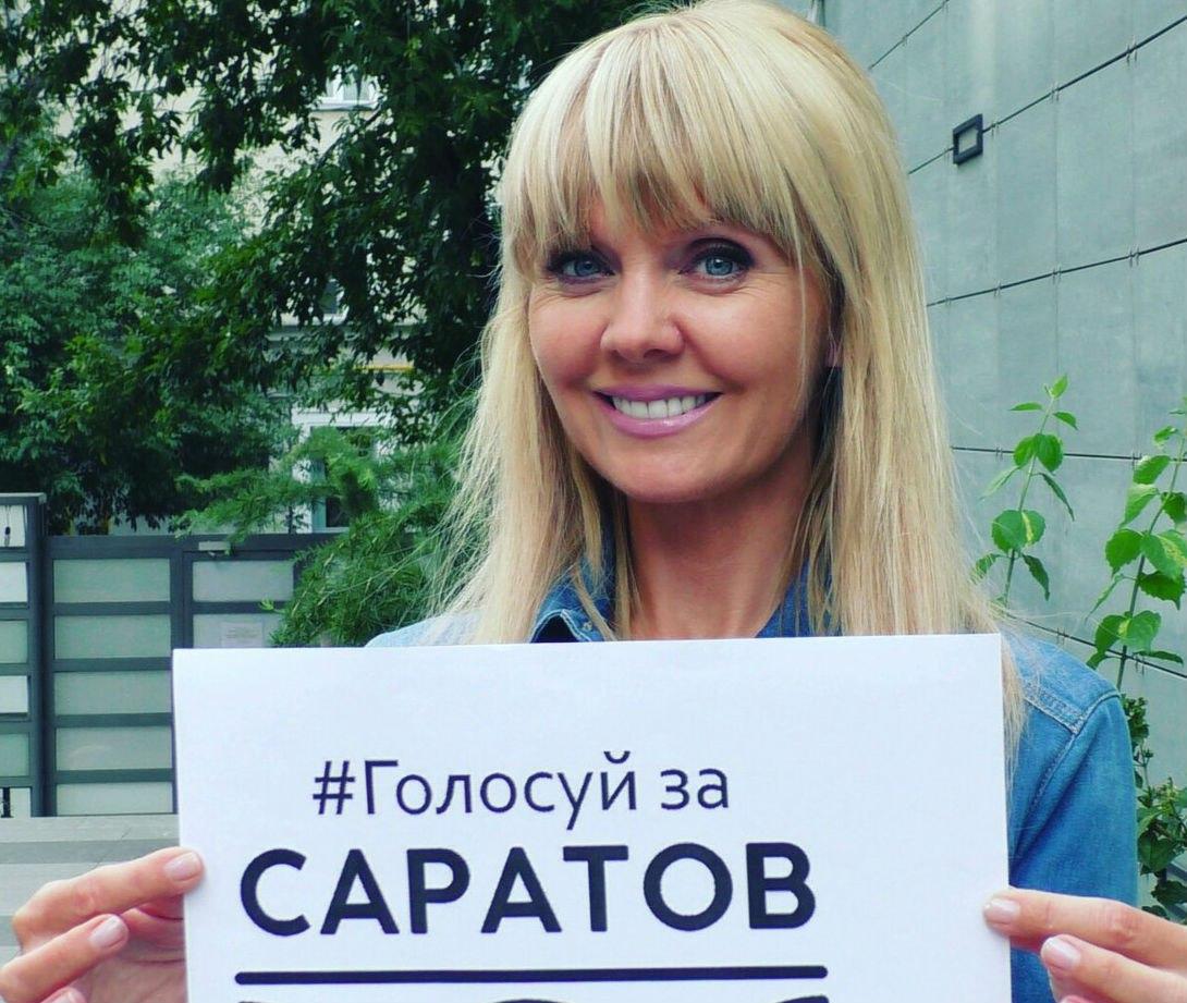 gey-doska-obyavleniy-saratov