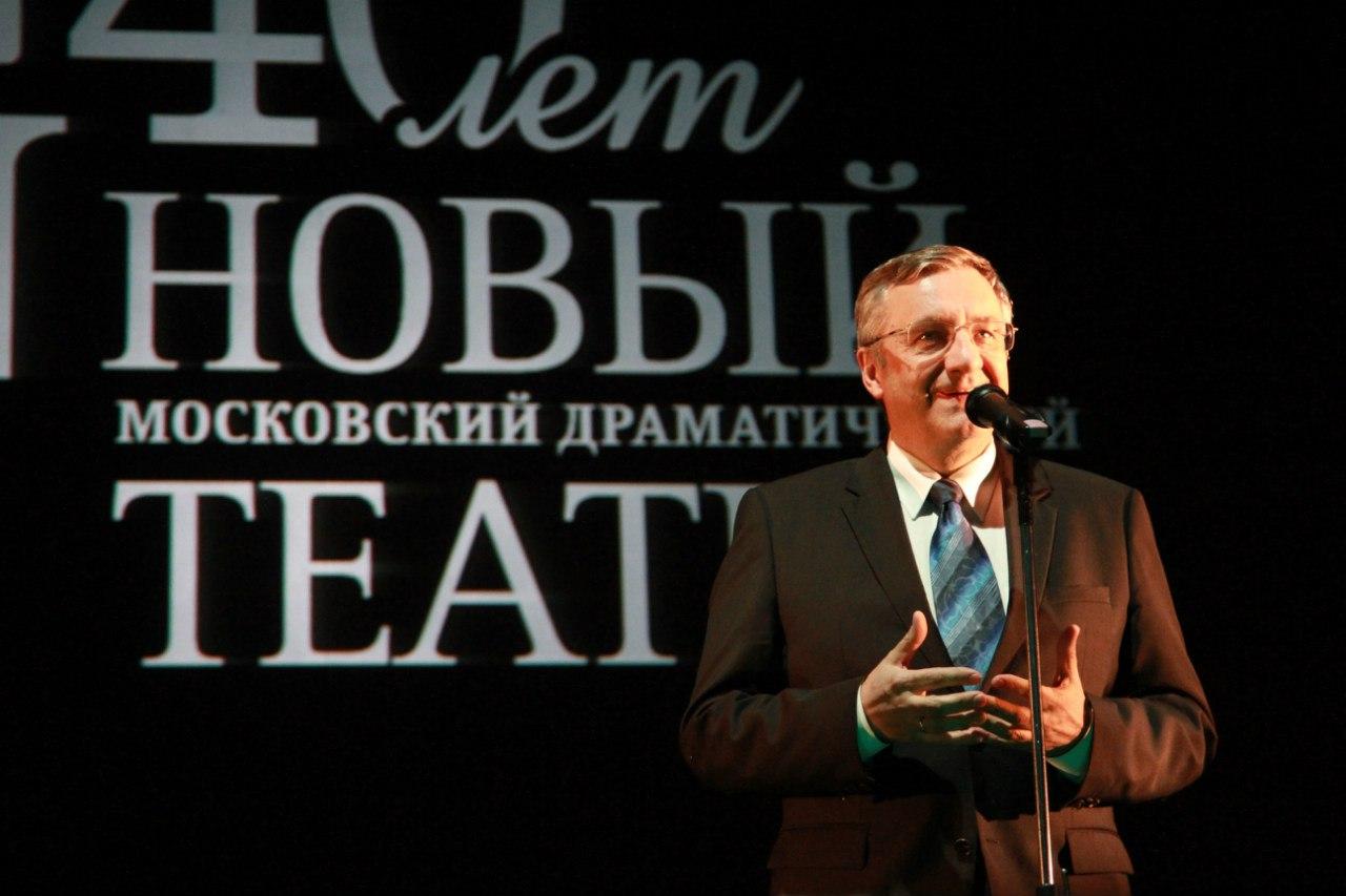 Префект СВАО Валерий Виноградов поздравил Новый драмтеатр на Проходчиков с юбилеем