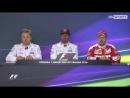 F1 2016. Гран-при Канады. Пресс-конференция после квалификации