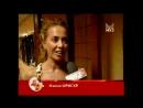 Жанна о премии Муз-ТВ 2005 г.