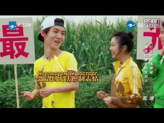Running man china s3 (hurry up, brother) ep.2 - 1 часть (151106) [рус.саб]