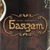 Ресторан Баязет