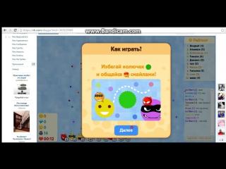 Играю в Голодные Игры Приложение в Вк Но сервер на катором я играл в этом видео сильно лагает P.S/ выберайте другой сервак)))))