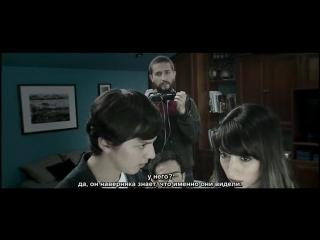Существо / La Entidad (2015) BDRip [vk.com/Feokino]