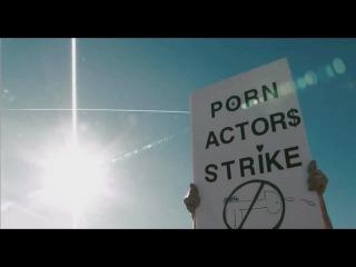 Porn Actors Strike (Забастовка Порно Актеров)