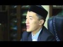Рамазан рухани тазару айы Ермек Көкірекбаев