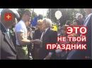 Стычка за георгиевскую ленточку. Киев 2016, Бессмертный Полк