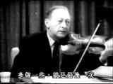 Jascha Heifetz - Masterclass 4 of 4