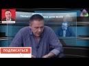 18.05.2016 - Степан Демура, интервью. Нейромир ТВ.
