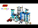 LEGO City set 60047 Police Station review Speed Build