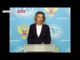 МИД РФ призывает Варшаву не идти на поводу