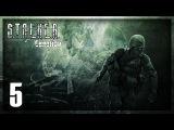 Прохождение S.T.A.L.K.E.R. Связной #5  Захват заложника