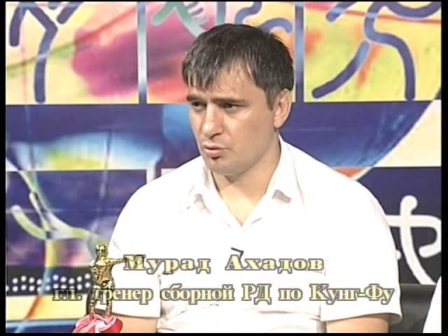 Первенство России Кунг Фу Vk.com/DagWrest