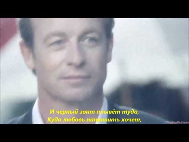 Влюбленные в дождь - clipmaker Igor Kistin