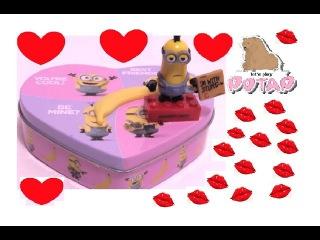Миньоны Мультфильм из Пластелина Play-Doh и Подарки на День Святого Валентина