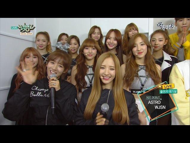 160226 뮤직뱅크 우주소녀 데뷔 대기실 인터뷰 (WJSN _ Cosmic Girls @ Musicbank)