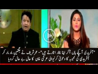 What Umar Sharif did with Arshi Khan in Live show Watch Video - Video Dailymotion