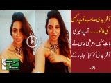 Arshi Khan Message For Shahid Afridi On Lost From India - Video Dailymotion