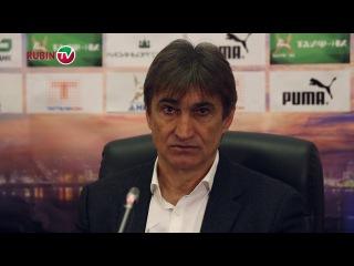 «Рубин» - «Кубань». Пресс-конференция главных тренеров команд