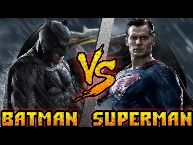 Бэтмен против Супермена / Кто кого? / Batman vs Superman