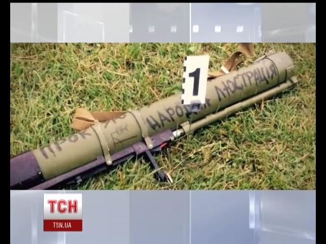 Вночі у Самбірському районі із ручного протитанкового гранатомета обстріляли будинок