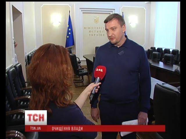 Верховна рада має не допустити зупинення процесу люстрації в Україні